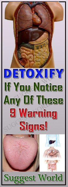 Detoxify If You Notice Any Of These 9 Warning Signs! #health #detoxify #skin