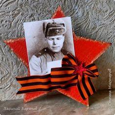Фотокомпозиция к 9 мая «Ветеран»