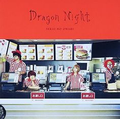 SEKAI NO OWARI [Dragon Night]