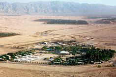 kibbutz in israel | Kibbutz Ketura lay in the heart of the Arava Valley, Negev, Israel ...