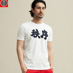 Chinese style applique embroidery of the male short-sleeve slim T-shirt 100% cotton o-neck chinese style retro finishing tee