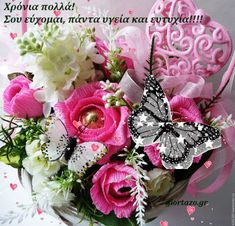 Ευχές Ονομαστικής Εορτής και Γενεθλίων Name Day, Greek Quotes, Beautiful Roses, Stickers, Happy, Flowers, Blog, Sticker, Ser Feliz