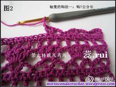Les dejo el paso a paso de un lindo chaleco…   Mi Rincon de Crochet Crochet Mittens, Crochet Clothes, Shawl, Crochet Necklace, Blog, Women, Fashion, Vest Coat, Crocheting Patterns