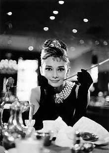 Holly Golightly II (Audrey Hepburn)