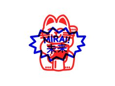 Mirai designed by André Mooij. Connect with them on Dribbble; Graphic Design Typography, Graphic Design Illustration, Branding Design, Logo Design, Typography Layout, Design Packaging, Design Illustrations, Identity Branding, Corporate Design