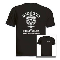 """This t-shirt features """"Krav Maga"""", the Israeli self-defense method in both English and Hebrew as well as an image of krav maga and """"Israel Defense Forces"""" underneath."""