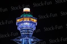 青い大阪 | STOCKFUN〜funtasbase〜 Osaka, Perfume Bottles, Perfume Bottle