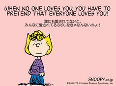 When no one loves you, you have to pretend that everyone loves you!