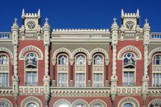 Восточно-Европейская Финансовая Группа: Как понять действия НБУ