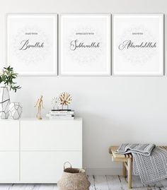 3 Set Start with Bismillah, Appreciate With SubhanAllah, End With Alhamdulillah Creative Wall Decor, Kids Wall Decor, Creative Walls, Wall Art Decor, Floral Wallpaper Phone, Home Wallpaper, Alhamdulillah, Picture Wall Living Room, Teenage Room Decor