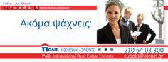 Job Seekers in Greece http://www.kariera.gr/INTL/JobSeeker/Jobs/JobDetails.aspx?HostID=GR&SiteID=cb_emailrec&Job_DID=JHV40H79QMBR60T21W3&IPATH=JEHRDJP&je=myrec&EmailToken=EANV56472SP0SLV1J7GC&sc_cmp2=10_JobMat_JobDet