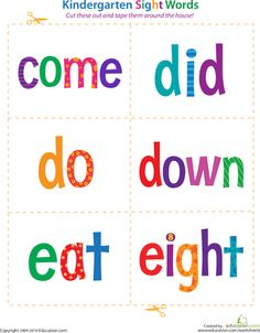 Worksheets: Kindergarten Sight Words: Come to Eight