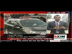 Jamuna TV Bangla Breaking News 20 December 2017 Bangladesh Latest News A...
