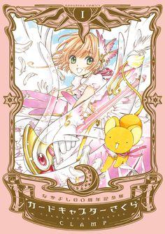 Card Captor Sakura vol. 1 ~Nakayoshi 60th Anniversary Edition