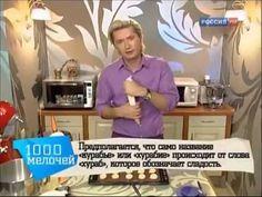 тирамису рецепт от александра селезнева на передаче 1000 мелочей