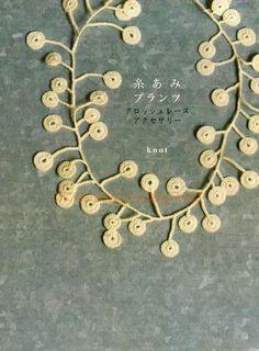 KNOT - 郭婷婷 - Álbumes web de Picasa