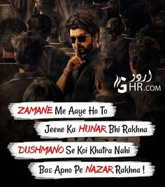 Hindi Attitude Quotes, Attitude Quotes For Boys, Good Thoughts Quotes, Good Life Quotes, Attitude Shayari For Boys, Bad Words Quotes, Boy Quotes, Swag Quotes, Heart Quotes