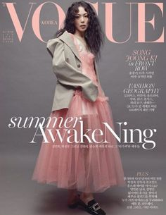 """Appearing on the June 2016 issue of Vogue Korea, South Korean actress Kim Min-hee can currently be seen as the lead in """"The Handmaiden,"""" which made a big splash at Cannes."""