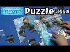 Disney Frozen 디즈니 겨울왕국 Puzzle 48pieces 퍼즐 놀이 #디즈니겨울왕국 #겨울왕국 #장난감 #퍼즐 #DisneyFrozen #toys #FrozenToys #puzzle