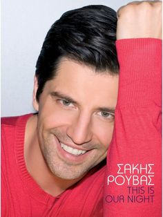sakis rouvas Nick Wechsler, R Man, Ioi, World Music, Strike A Pose, Handsome Boys, Beautiful Men, Music Videos, Eye Candy