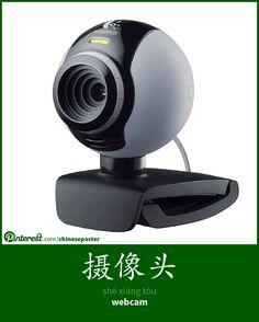 摄像头 - Shèxiàngtóu - webcam