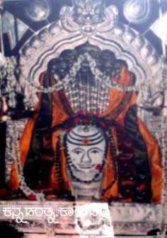 Nanjanagudu Srikanteswara, ನಂಜನಗೂಡು ಶ್ರೀಕಂಠೇಶ್ವರಸ್ವಾಮಿ, kannadaratna.com, ourtemples.in, ನಮ್ಮ ದೇವಾಲಯಗಳು, ಕನ್ನಡರತ್ನ.ಕಾಂ,