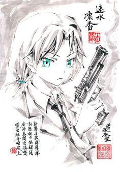 Assassination Classroom || Hayami Rinka... http://xn--80aaolcalcnig8a0a.xn--p1acf/2017/01/13/assassination-classroom-hayami-rinka/