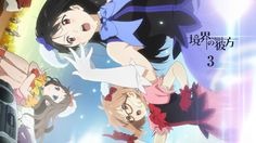 Kyoukai no Kanata [Bluray] Kyoani Anime, Mirai Kuriyama, Beyond The Boundary, Kyoto Animation, Light Novel, Dark Fantasy, Manhwa, Supernatural, Character