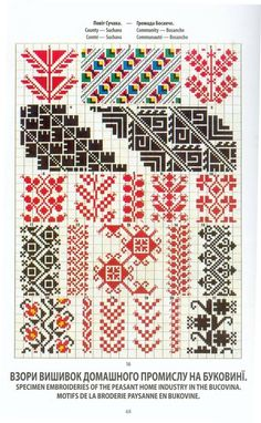 Folk Embroidery, Christmas Embroidery, Cross Stitch Embroidery, Embroidery Patterns, Cross Stitch Boarders, Cross Stitch Charts, Cross Stitch Patterns, Seed Bead Patterns, Fabric Patterns