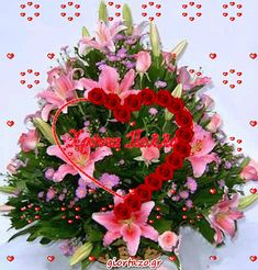 Beautiful Pink Roses, Beautiful Gif, Good Morning Gif, Good Morning Images, Happy Name Day, Gifs, Diy And Crafts, Floral Wreath, Wreaths