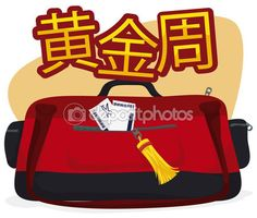 Traveler Bag and Tickets Ready for Chinese Golden Week