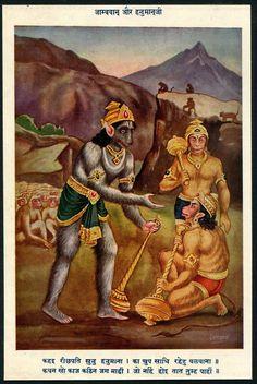 India Spectacular Vintage Hindu Mythology Print Of Lord Hanuman & Jambwan. picclick.com