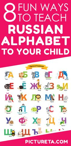 Learning & Education Toys & Hobbies Russian Music Alphabet Talking Poster Russia Kids Education Toy Electronic Abc Learning Educational Phonetic Chart Children Gift And To Have A Long Life.