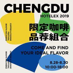 Japanese Graphic Design, Graphic Design Print, Graphic Design Inspiration, Word Design, Layout Design, Chengdu, Book Cover Design, Design Reference, Banner Design