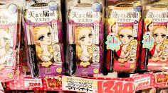 [Don Quijote | Akihabara, Tokyo] An amusement discount store. Good place to get gifts for peeps back home.