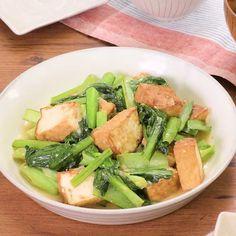 Celery, Asian Recipes, Cooking Recipes, Vegetables, Food, Chef Recipes, Essen, Vegetable Recipes, Eten