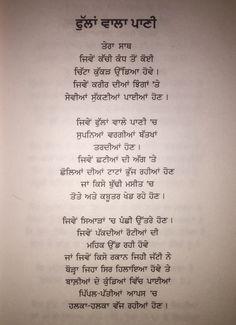98 Best ਪੰਜਾਬੀ Poetry√ images in 2019   Punjabi poetry