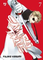 Shoujo, Samurai, Anime, Art, Art Background, Kunst, Cartoon Movies, Anime Music, Performing Arts