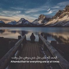 Discover prayers by topics, find daily prayers for meditation or submit your online prayer request. Islamic Qoutes, Islamic Inspirational Quotes, Muslim Quotes, Religious Quotes, Allah Islam, Islam Quran, Alhamdulillah For Everything, Beautiful Quran Quotes, Indie
