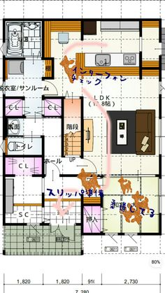 ズボラが考えたズボラのための家 1階♡ Japanese Architecture, Interior Architecture, My House Plans, Japanese House, House Layouts, Floor Plans, Flooring, How To Plan, Building