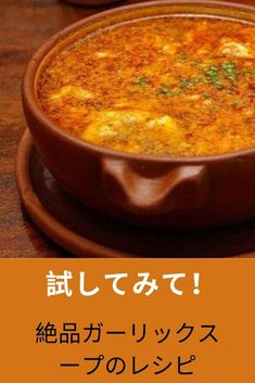Cheeseburger Chowder, Food And Drink, Soup, Homemade, Meals, Cooking, Ethnic Recipes, Foods, Cucina