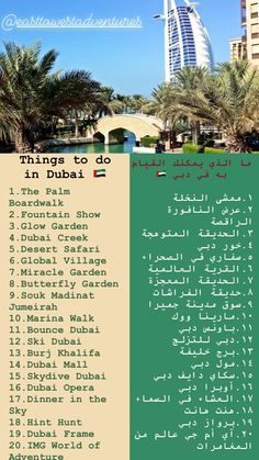 30 Things to do in Dubai - East to West Adventures Dubai Places To Visit, Dubai Things To Do, Visit Dubai, Dubai Travel Guide, Tour Around The World, Istanbul Travel, Travelling Tips, Traveling, Destinations