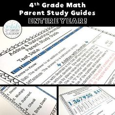 Looking for a way to get parents to review math at home with students? These 4th Grade Math Parent Study Guides empower parents to help students with math!  #vestals21stcenturyclassroom #elementarymath #mathstudyguides #mathhelpforparents #mathtools #mathworksheets