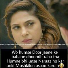 I love shyari