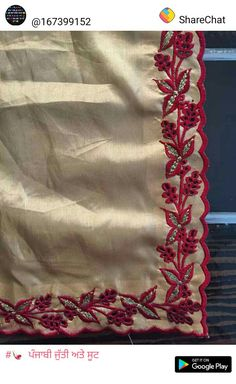 Embroidery Suits Punjabi, Hand Embroidery Dress, Cutwork Embroidery, Embroidery Suits Design, Simple Embroidery, Hand Embroidery Designs, Embroidery Kits, Designer Punjabi Suits Patiala, Punjabi Suits Designer Boutique
