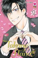 Takane To Hana, Shoujo, Anime, Art, Art Background, Kunst, Cartoon Movies, Anime Music, Performing Arts