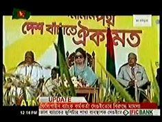 Bangla News Live ATN News 19 March 2016 Bangladesh News