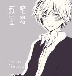 Karma Akabane | Assassination Classroom