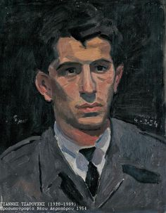 Portrait of a young aviator, 1954  Giannis Tsarouhis