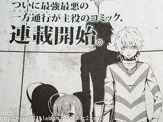 """La editorial ASCII Media Works anuncio que desde el 27 de diceimbre empezará a publicar un manga spin-off de Toaru Majutsu no Index, se llamara """"Toaru Kagaku no Accelerator"""" se publicará en la revista Dengeki Daioh, y como el nombre lo dice, será protagonizado por Accelerator"""